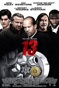 13 לצפייה ישירה